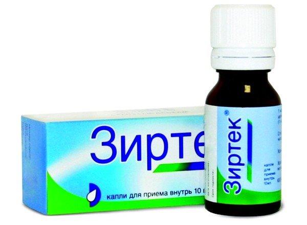 Зиртек – препарат противоаллергического действия, обладающий антиэкссудативным и противозудным эффектом