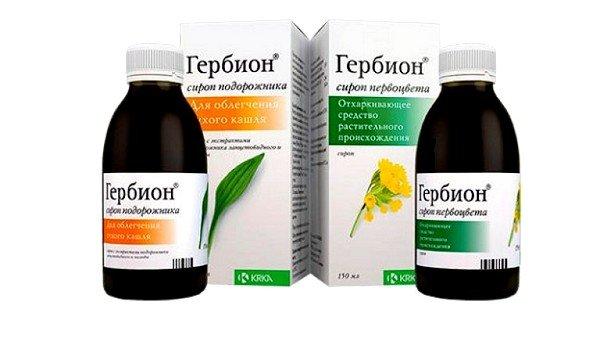 Гербион оказывает противовоспалительное, иммуностимулирующее, противокашлевое и антибактериальное действие