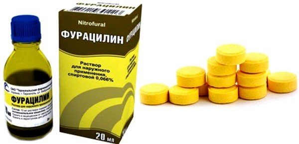 Рост бактерий можно остановить раствором фурацилина