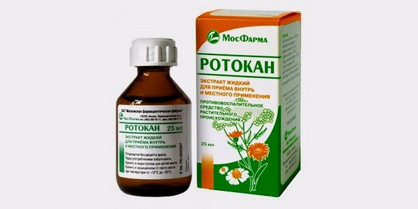 Ротокан – препарат противовоспалительного, болеутоляющего и обеззараживающего действия