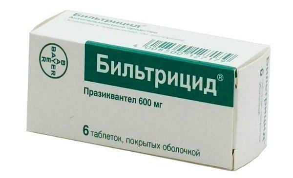 Бильтрицид – лекарственная форма противогельминтного действия с основным действующим компонентом – празиквантелом