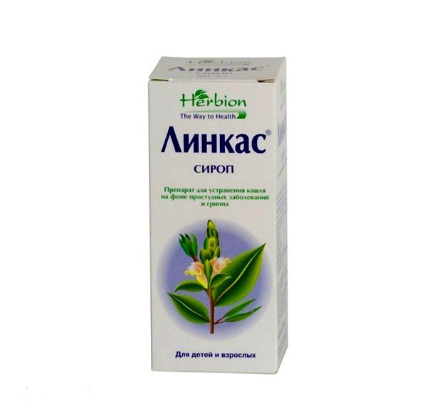 Линкас применяется при лечении кашля