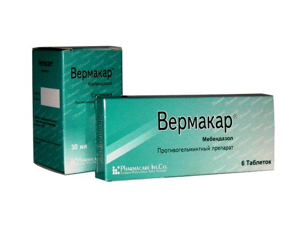 Вермакар применяется при аскаридозе