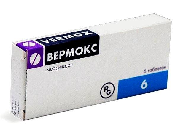 Вермокс – антигельминтный препарат широкого спектра действия, позволяющий эффективно бороться с различными паразитарными заболеваниями