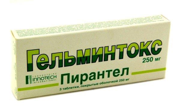 Гельминтокс эффективен при паразитарных заболеваниях
