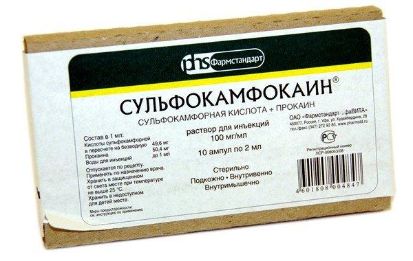 Сульфокамфокаин – комбинированное аналептическое средство, оказывает кардиостимулирующее действие