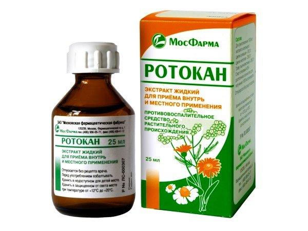 Ротокан применяется при глоссите