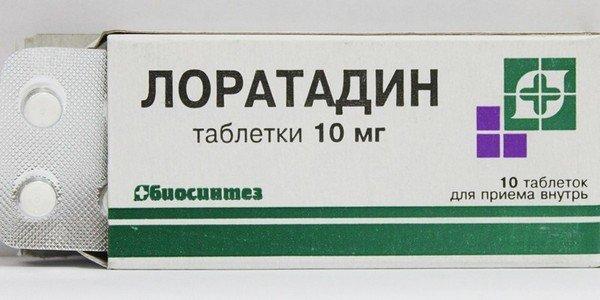 Лоратодин